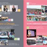 pamphlet_naka