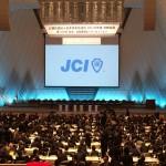 2015年度 京都会議(150124)