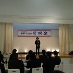2月第1例会(ブロ長公式訪問例会in都城)