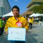みやこんじょボランティアフェスティバル2015