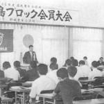 宮崎鹿児島ブロック会員大会