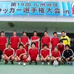 九州地区JCサッカー選手権大会 in 長崎