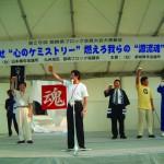 宮崎ブロック会員大会