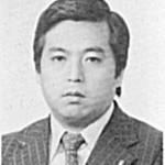 第23代理事長 堀之内 芳久