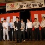 14_2012年度宮崎ブロック大会