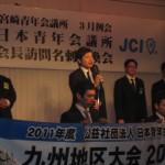 20_2011年度地区長訪問例会0315_2