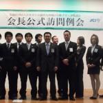 05_2012年度ブロ長公式訪問例会_2