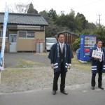 25_2011年度東北地方太平洋沖地震募金活動0327_1