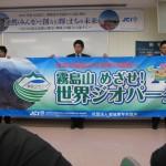 34_2011年度6月第1例会_2