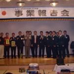 51_2010年度事業報告会2