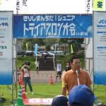 19_2012年度きりしまんぢだジュニアトライアスロン大会_1