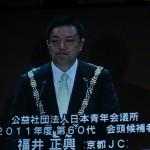 36_2010年度全国大会2