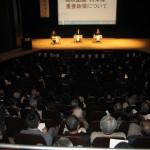 38_2012年度マニュフェスト討論会_1