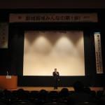 33_2012年10月第1例会_1