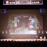26_2010年度ブロック大会4