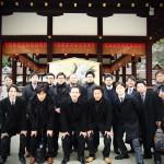 140126_京都会議
