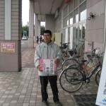 24_2011年度東北地方太平洋沖地震募金活動0321_1