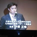 37_2010年度全国大会3